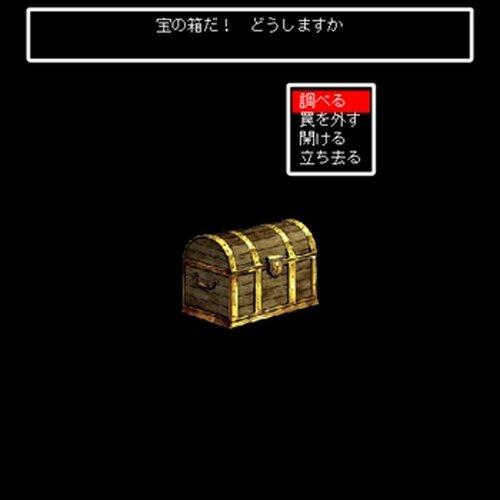 孤島の牢獄・改 Game Screen Shot3