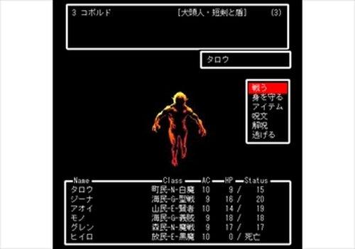 孤島の牢獄・改 Game Screen Shots