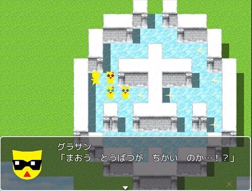 ふわふわぼわん Game Screen Shot1