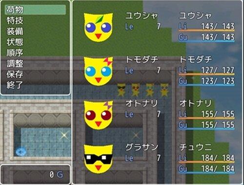 ふわふわぼわん Game Screen Shot3