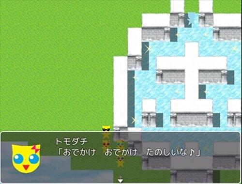 ふわふわぼわん Game Screen Shot4