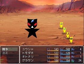 ふわふわぼわん Game Screen Shot5
