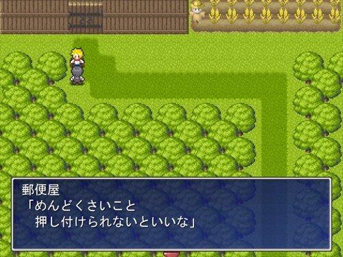 Jobstory Game Screen Shot1