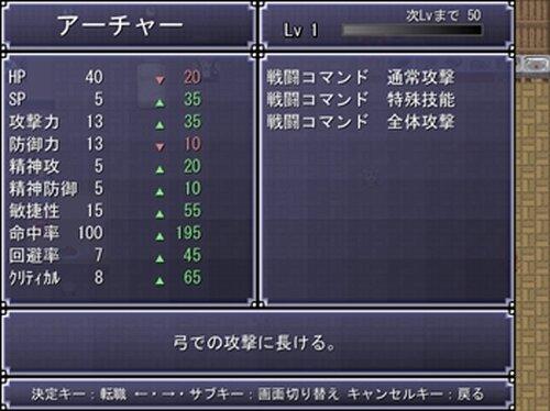 Jobstory Game Screen Shot2