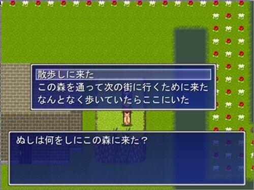 Jobstory Game Screen Shot3