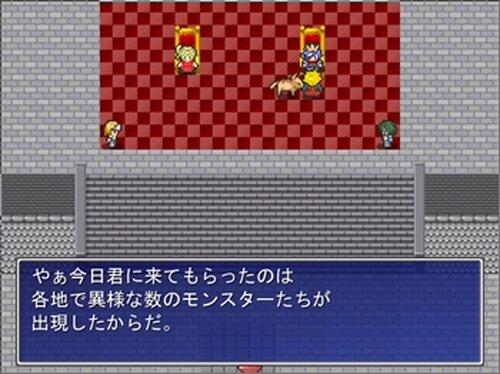 Jobstory Game Screen Shot4