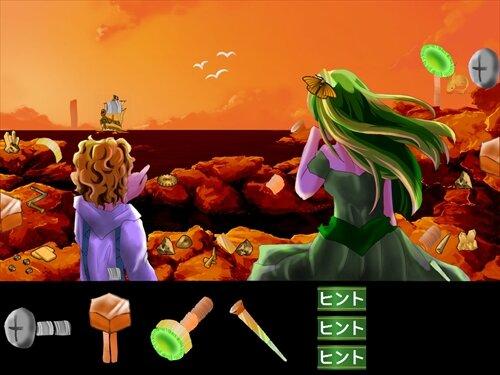 妖精エアリーと迷子のジャック Game Screen Shot1