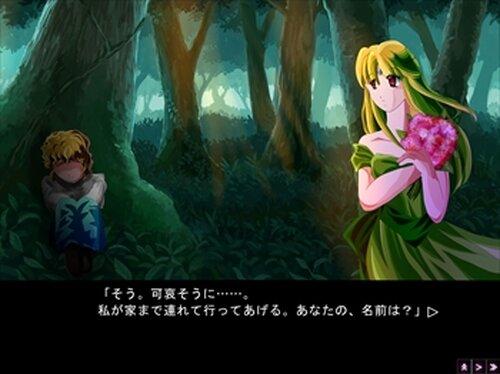 妖精エアリーと迷子のジャック Game Screen Shot2