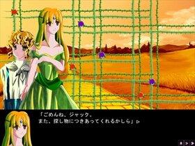 妖精エアリーと迷子のジャック Game Screen Shot3