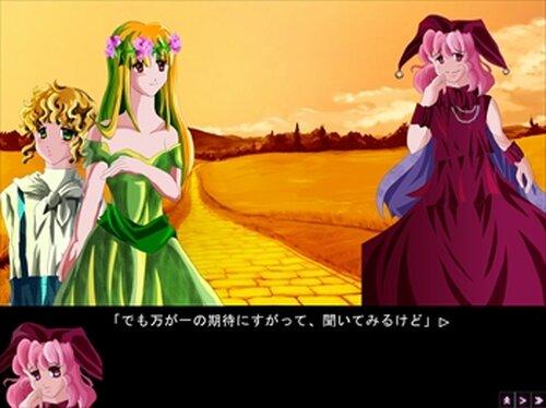 妖精エアリーと迷子のジャック Game Screen Shot5