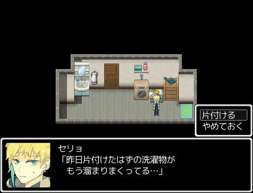遅刻の黙示録 Game Screen Shot3