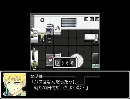 遅刻の黙示録 Game Screen Shot5