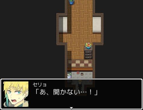 遅刻の黙示録 Game Screen Shots