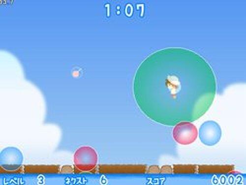 バブルソート Game Screen Shots