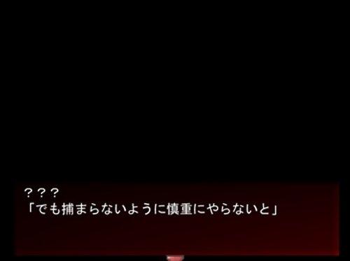りぁるげぇむ Game Screen Shot3