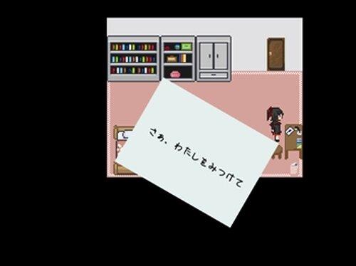 りぁるげぇむ Game Screen Shot4