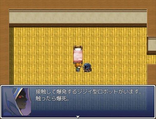 じじいの大進撃 Game Screen Shot2