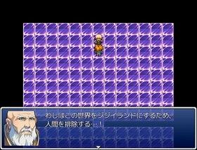 じじいの大進撃 Game Screen Shot4