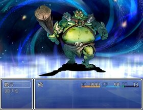 じじいの大進撃 Game Screen Shot5