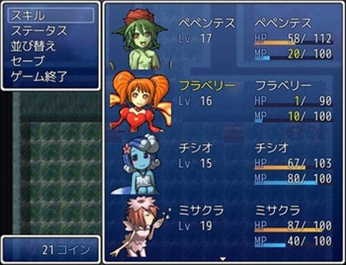 MONSTER EXPLORER ~ ホーリー祭3.9体験版 Game Screen Shot2