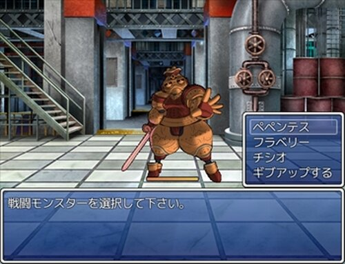 MONSTER EXPLORER ~ ホーリー祭3.9体験版 Game Screen Shot4