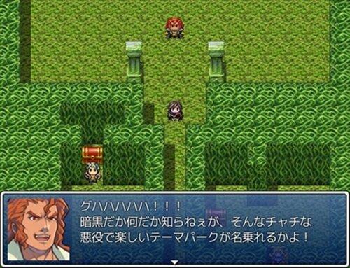 MONSTER EXPLORER ~ ホーリー祭3.9体験版 Game Screen Shot5