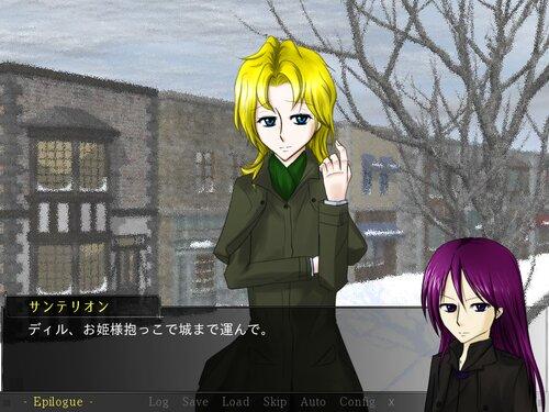 TEAD Game Screen Shot5