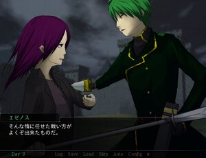 TEAD Game Screen Shot