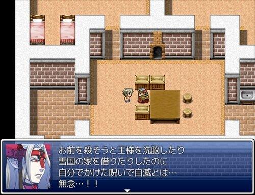 最強勇者の物語 Game Screen Shot1