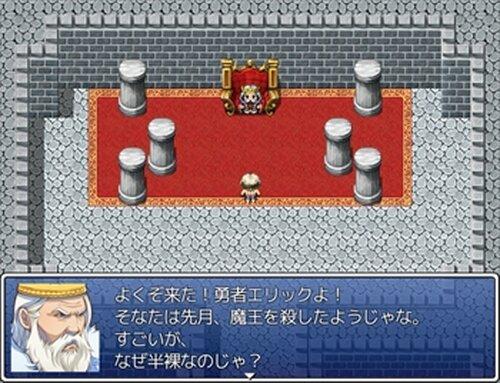 最強勇者の物語 Game Screen Shot3