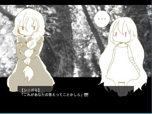 イロナシノエル Game Screen Shot1