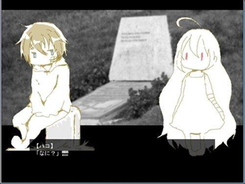 イロナシノエル Game Screen Shot3