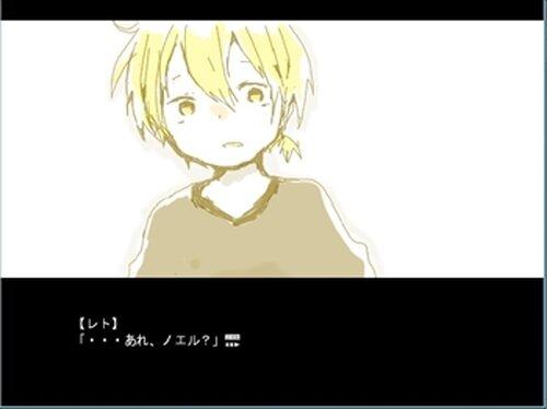イロナシノエル Game Screen Shot4