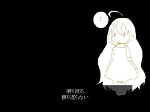イロナシノエル Game Screen Shot5