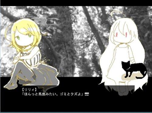 イロナシノエル Game Screen Shots