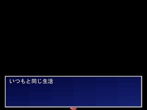 クトゥルフ神話RPG 毒入りスープ Game Screen Shot3
