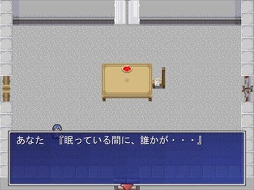 クトゥルフ神話RPG 毒入りスープ Game Screen Shot4