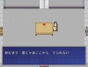 クトゥルフ神話RPG 毒入りスープ Game Screen Shot