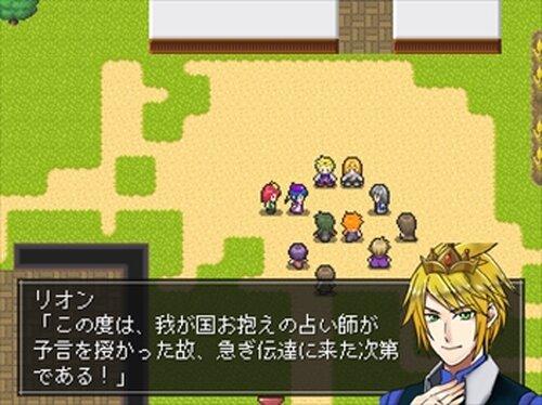 イケメン王子を手に入れろ! ~ミケとシバの魔物狩り譚~ Game Screen Shot2