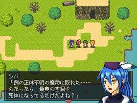 イケメン王子を手に入れろ! ~ミケとシバの魔物狩り譚~ Game Screen Shot3