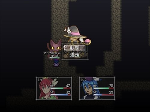 イケメン王子を手に入れろ! ~ミケとシバの魔物狩り譚~ Game Screen Shot5