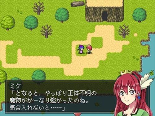 イケメン王子を手に入れろ! ~ミケとシバの魔物狩り譚~ Game Screen Shots
