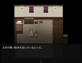 おかしな箱庭 Game Screen Shot3