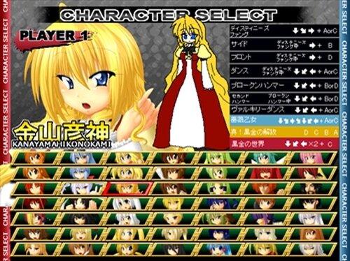 REQUIEM FINAL Game Screen Shot2