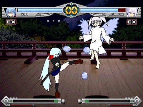 REQUIEM FINAL Game Screen Shot4