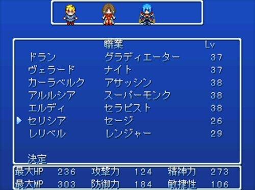 Phoenix Crusader Game Screen Shot1