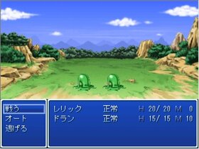 Phoenix Crusader Game Screen Shot2