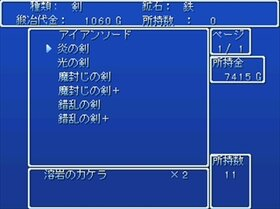 Phoenix Crusader Game Screen Shot5