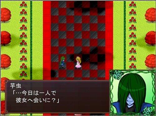 7CrimeAlice Game Screen Shot2