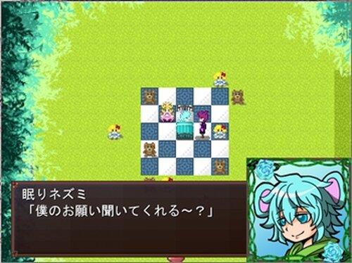 7CrimeAlice Game Screen Shot5